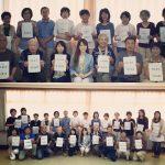高槻市の富田公民館にて美文字講座を開催させていただきました。