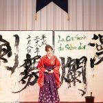 ザ・リッツ・カールトン大阪開催 サーブルドール騎士団 日本支部 プレミアムシャンパーニュパーティーにてパフォーマンス出演をさせていただきました