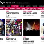 Japan Expo Paris 2017 フランス パリ開催に出演致します!