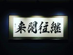 三鈴メタル1