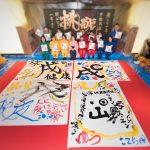 阪急阪神ビルマネジメントさま主催 働くを面白くする!Biz-tainment 阪急阪神ワーカーズサービス企画 巨大筆で書道を楽しもうイベントを開催させていただきました!