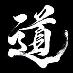 安田 舞連載エッセイ第一回【鍛錬を積む】