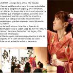 スペイン公演