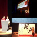 日本スペイン外交関係樹立150周年記念事業 日本伝統文化芸術祭 Toledo Japan Day 舞台上演 & ワークショップ実施 歓迎レセプション出席 活動報告