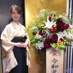 福岡 縁の会オープニングにて令和の揮毫出演をさせていただきました