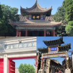 書の聖地と歴代書作品・観光名所を周る中国4都市の旅 (書のゆかりの地編)