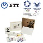 NTT西日本・東日本発売 電報 デザイン制作をさせていただきました (東京2020オリンピック・パラリンピック応援デザイン)